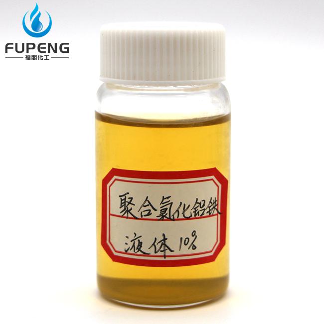 液體聚合氯化鋁鐵(10%)