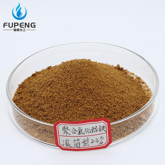 聚合氯化鋁(滾筒型 24%)