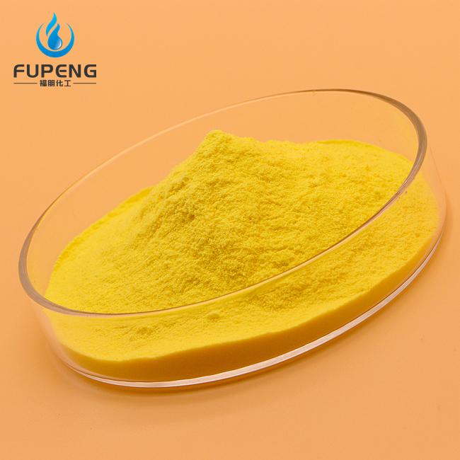 聚合氯化鋁(噴霧型 30%)